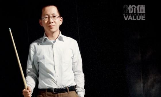 今日头条CEO张一鸣是一位典型的连续创业者