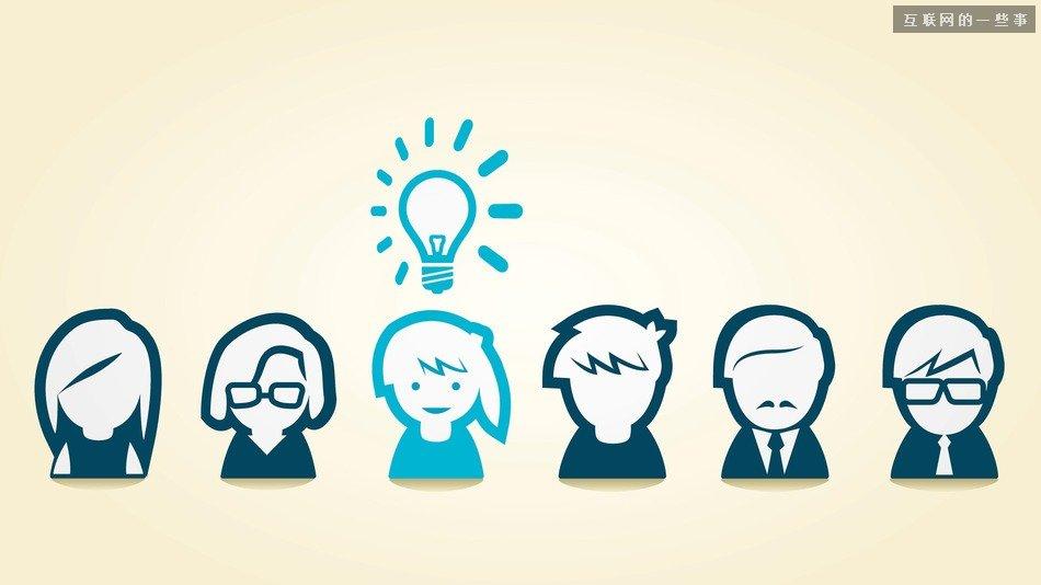你需要知道的16个新的创业规则,互联网的一些事