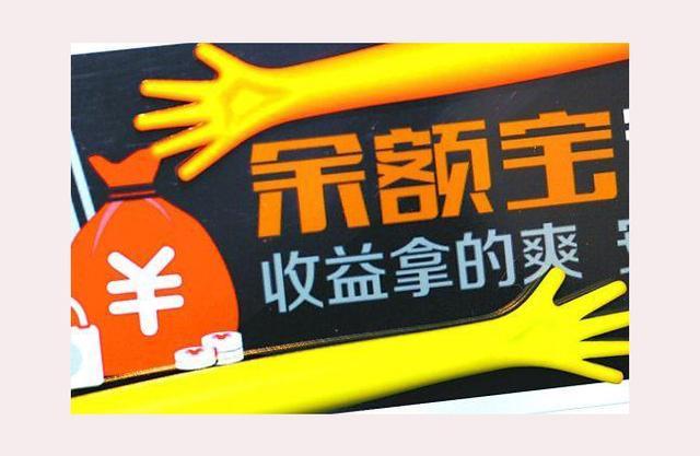 吴晓灵:余额宝做到极致 第三方支付会回归专业