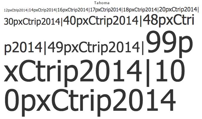 深度剖析!浏览器字体渲染的秘密