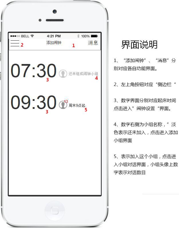 yiqiqichuang2