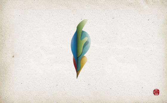 57-dgbf-2014-08-15