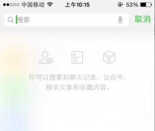 QQ截图20140819101422