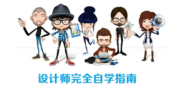 don t make me think 中文 版 pdf