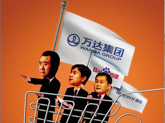 万达做电商的优劣势分析,王健林想清楚了?