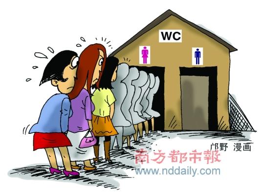 卡通小朋友幼儿园活动上厕所排队图片