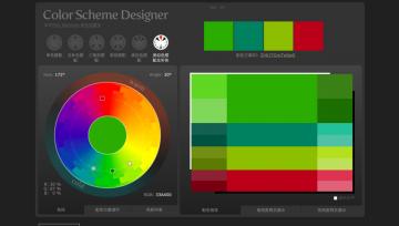 [高逼格向]配色网站推荐—附本人使用体验 | 人人都是产品经理