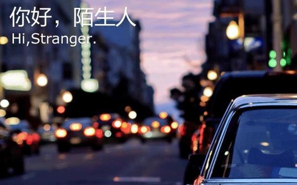 陌陌IPO或掀起中国概念股新一轮赴美上市潮