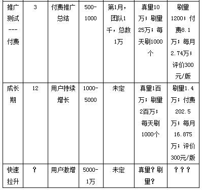 60A12EF6-F463-823A-5CB9-C8F5AD83B178.jpg