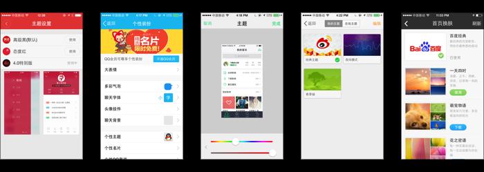 微信产品经理Dan Grover眼中的中国APP应用UI趋势