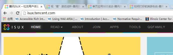 10步大幅提升网站可访问性