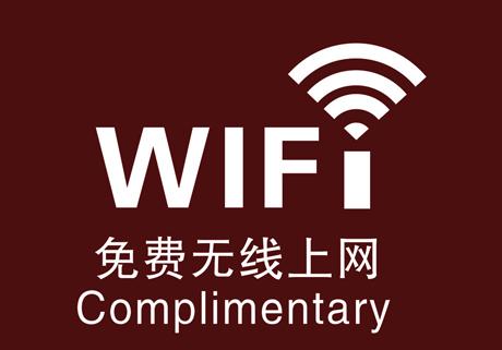 除了上网,餐馆里的WiFi到底还做什么?