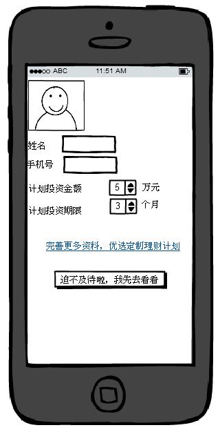 QQ图片20141208154528