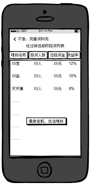QQ图片20141208154641