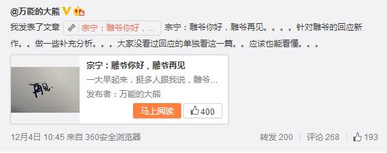 QQ截图20141205152015