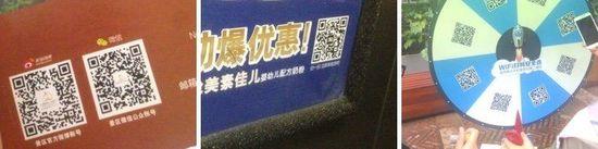 老外看中国App续:本土公司注重快速落地