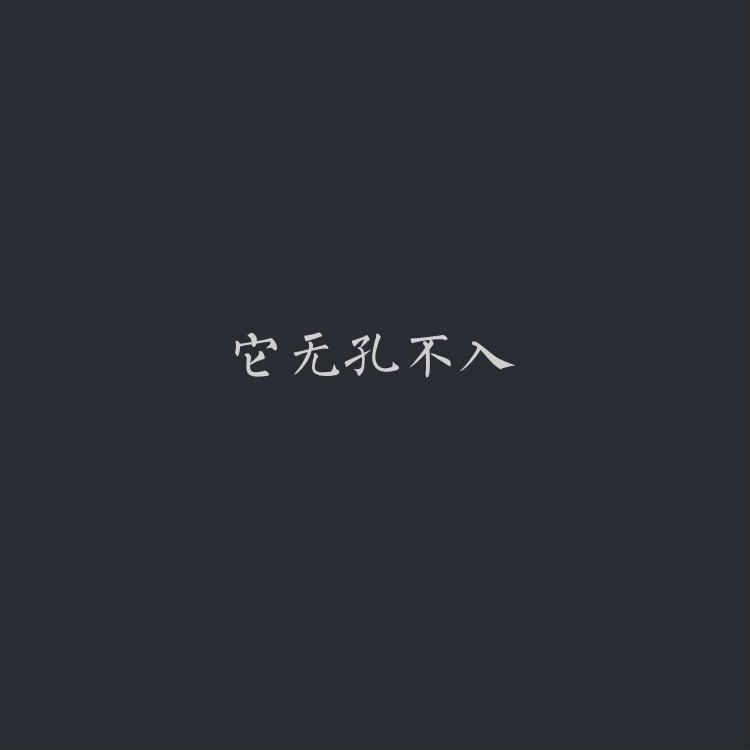 pyq2_meitu_1.jpg