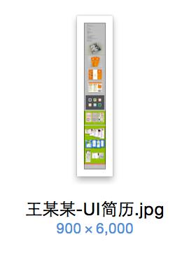 nmw20150122 (1)