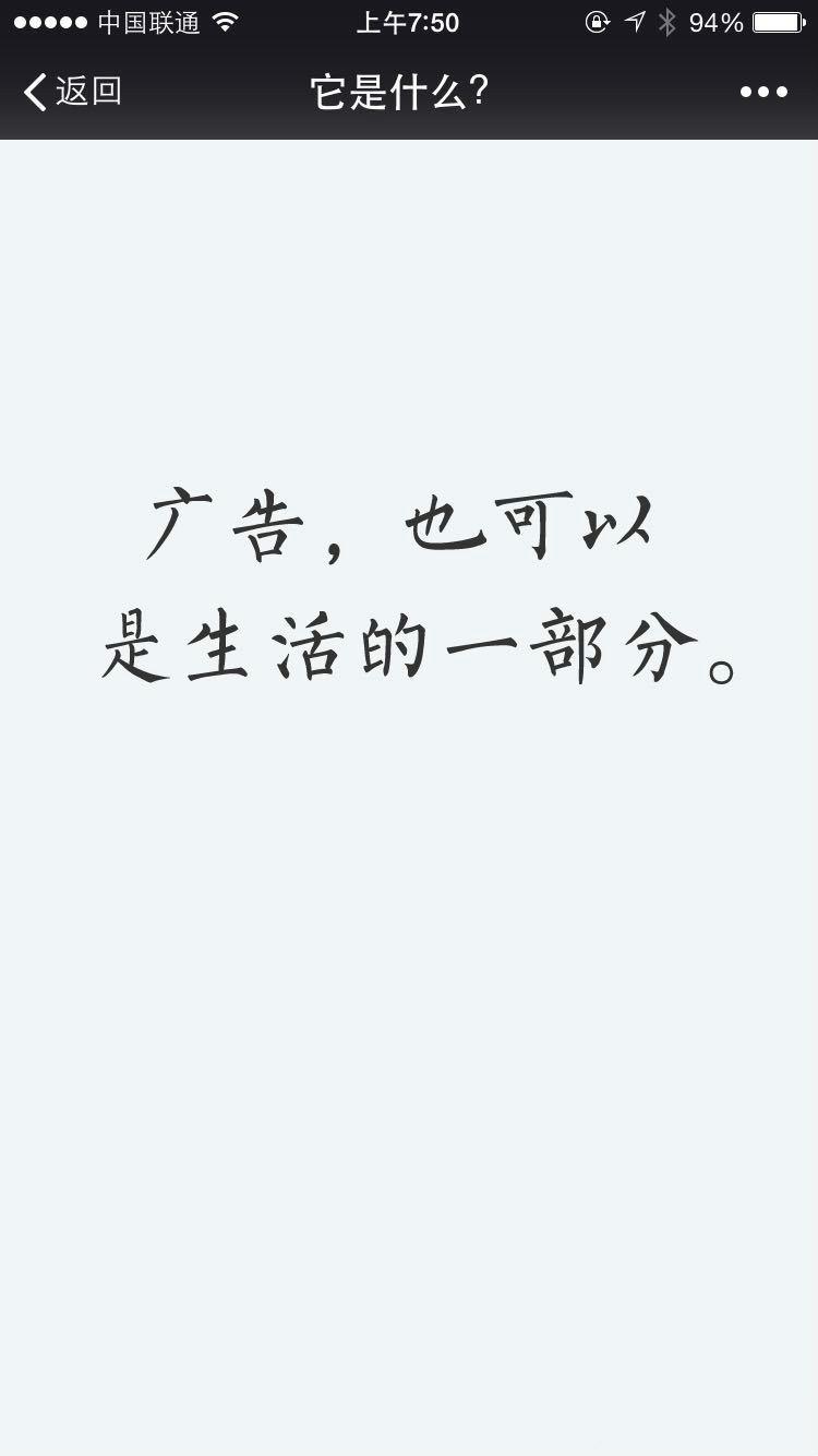 pyq8_meitu_7.jpg