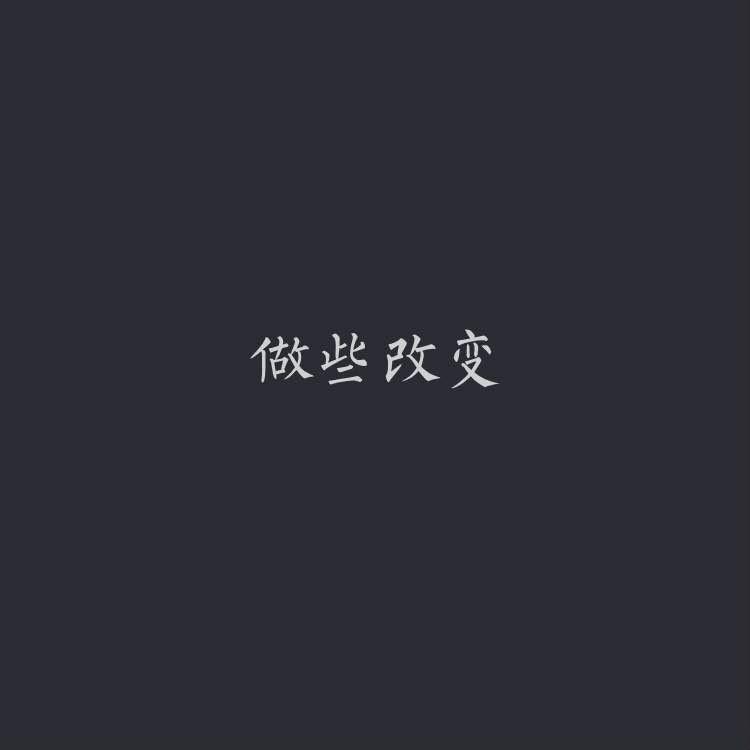 pyq7_meitu_6.jpg