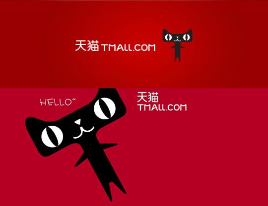 tmall-new-logo2