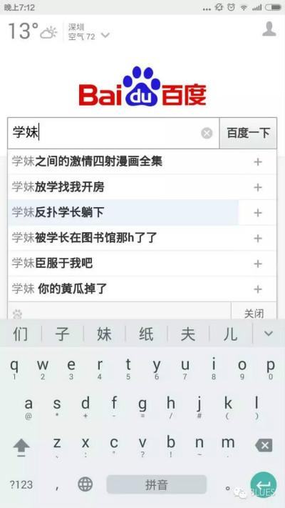 bd3_meitu_3.jpg