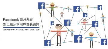 banner-2-6-facebook-web