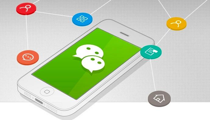 微信公众平台开放素材管理接口,可在第三方开发平台上