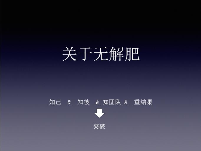 QQ截图20150323095211
