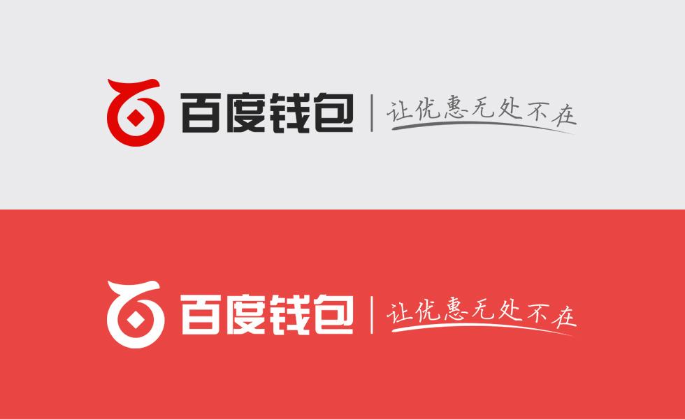 qianbao (10)