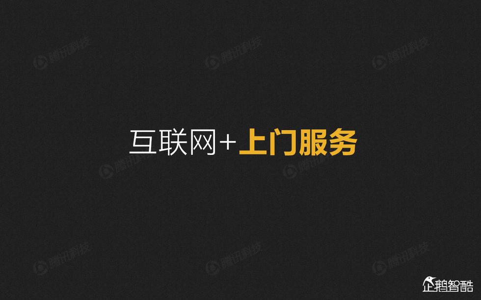 11919322_548x1200_0