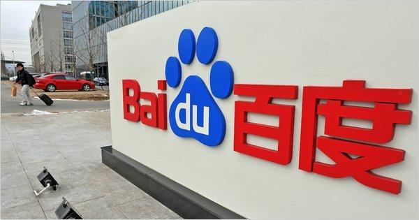 dbpix-companies-baidu-articleLarge