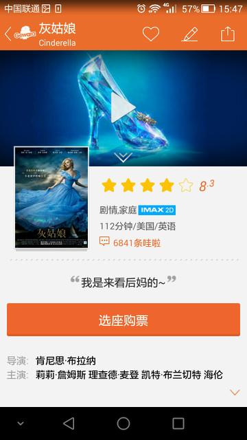 -home-qspace-data-webmailcache-2-2612035997-ZL4625-U85wIaBqatrIhh1IFwf6d53_Attach-05yingpianxiangqing