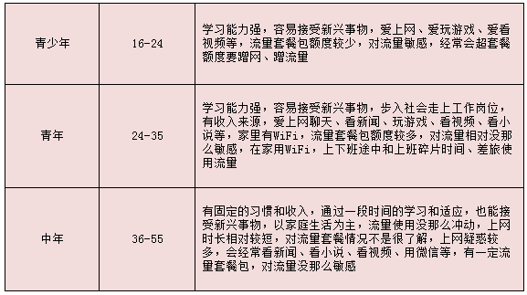 20150420102032