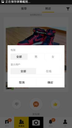 QQ图片20150328210751.png