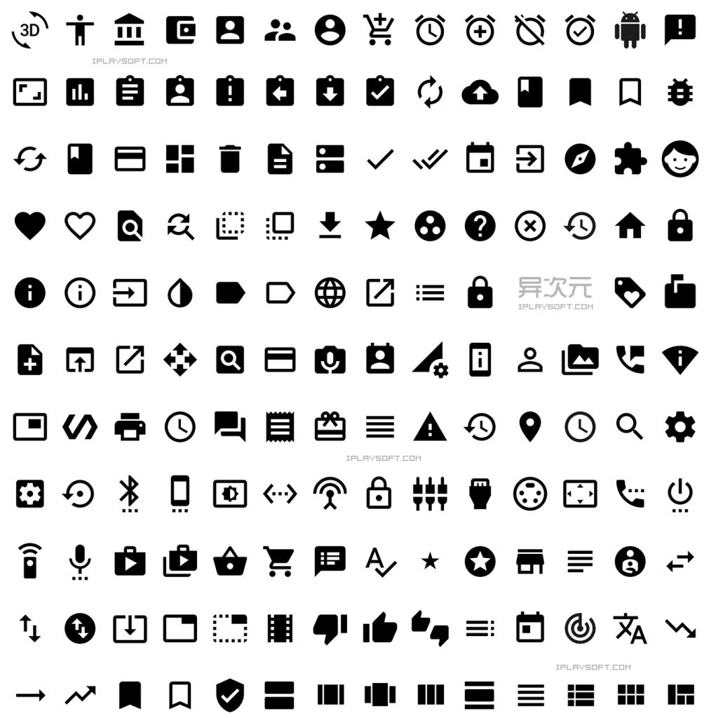 icons1_2x