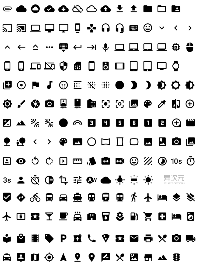 icons2_2x