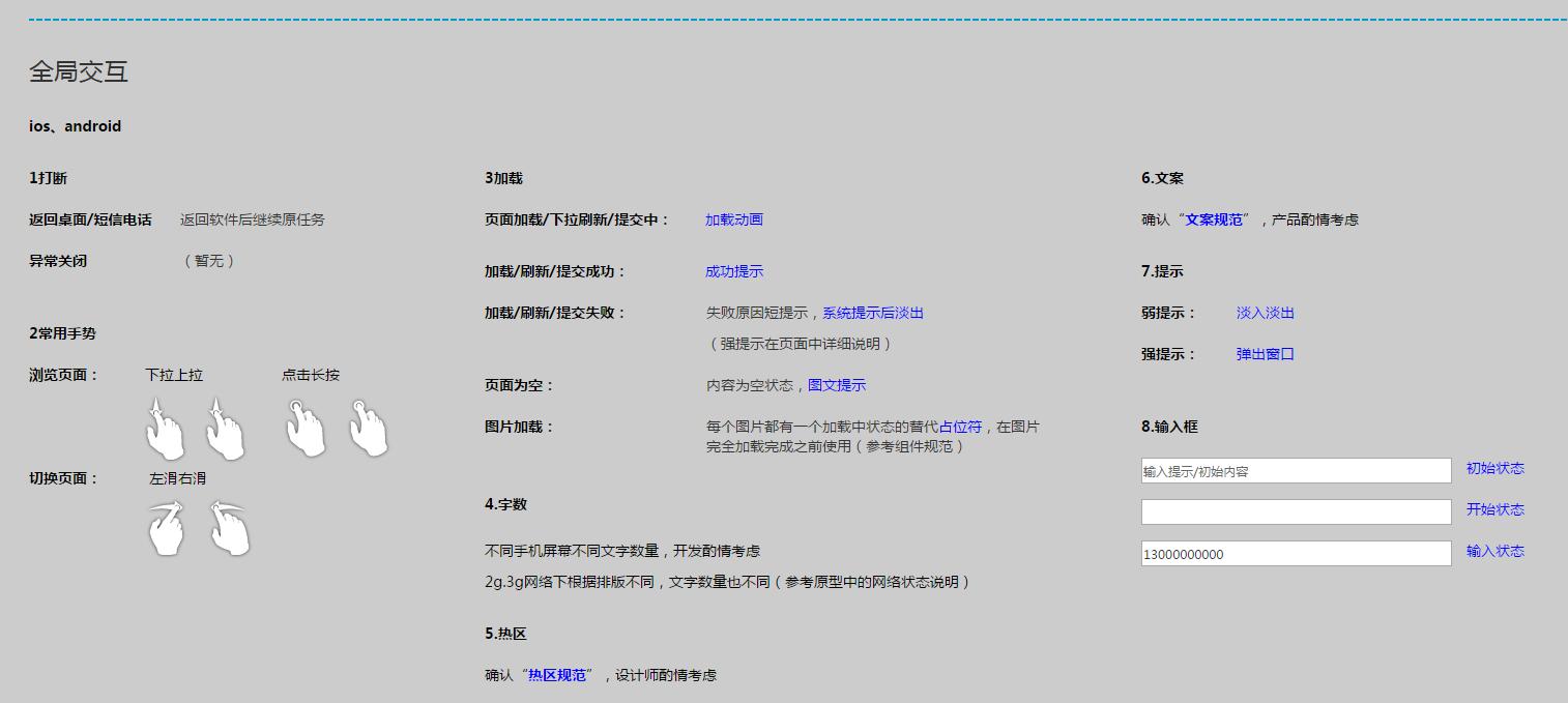 yuanxin06