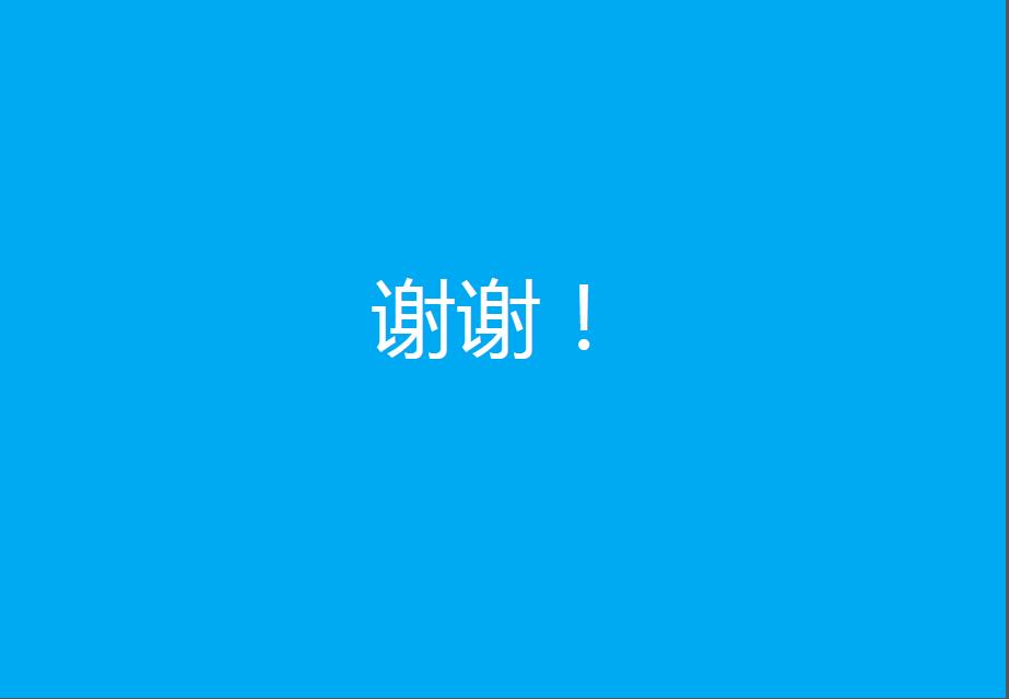 BaiduShurufa_2015-5-28_0-2-43