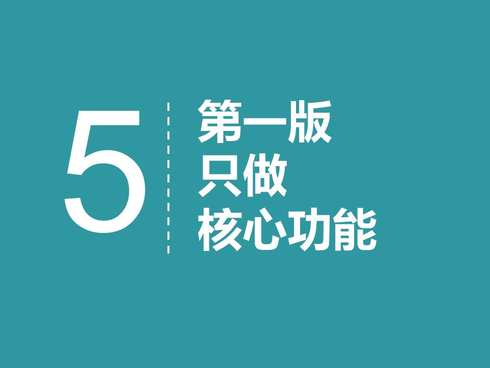 huandengp (73)