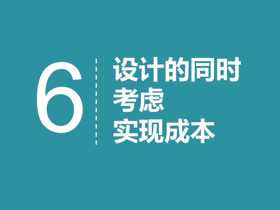 huandengp (74)