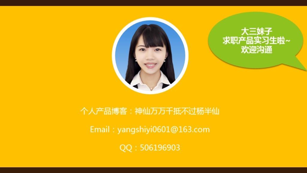 waimaifenxijinpin-20