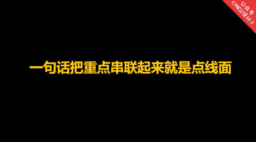 yuansu3