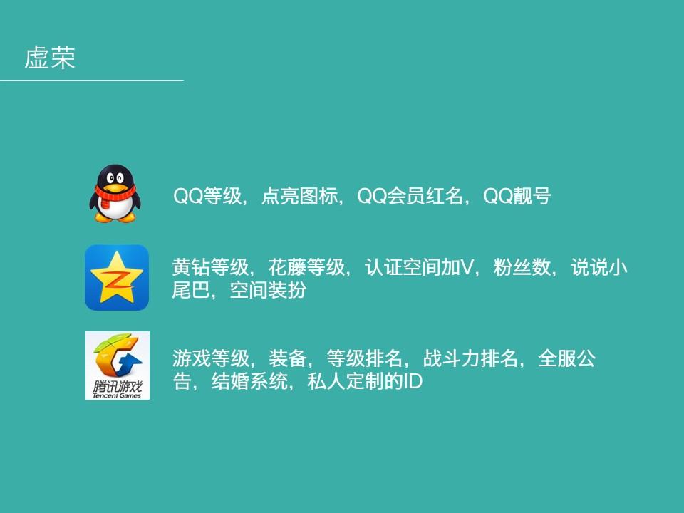 yunying01 (19)