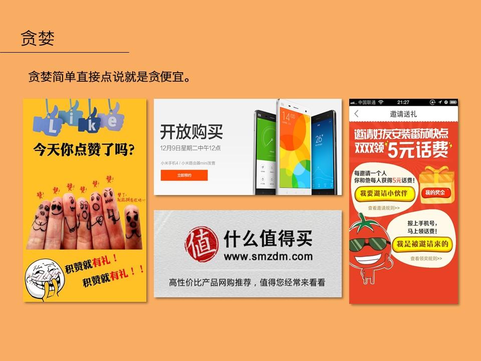yunying01 (23)