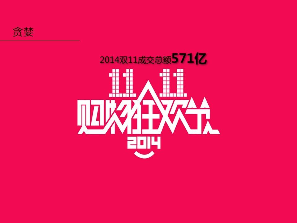 yunying01 (24)