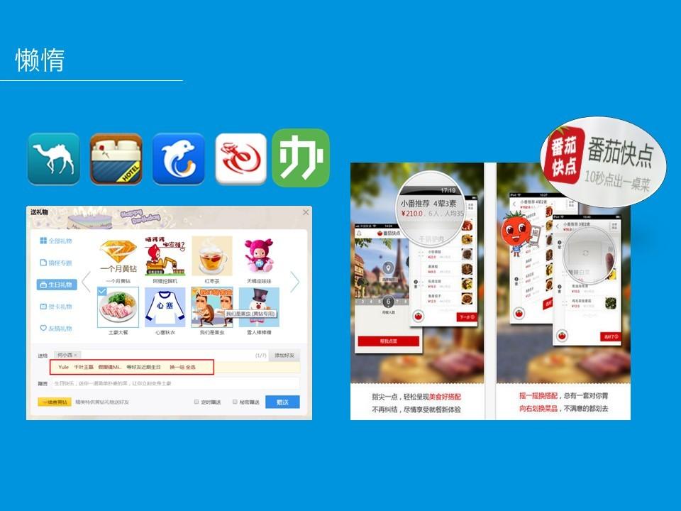 yunying01 (28)