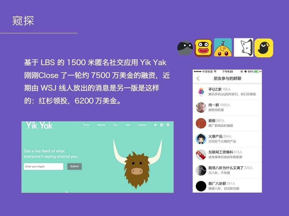 yunying01 (31)