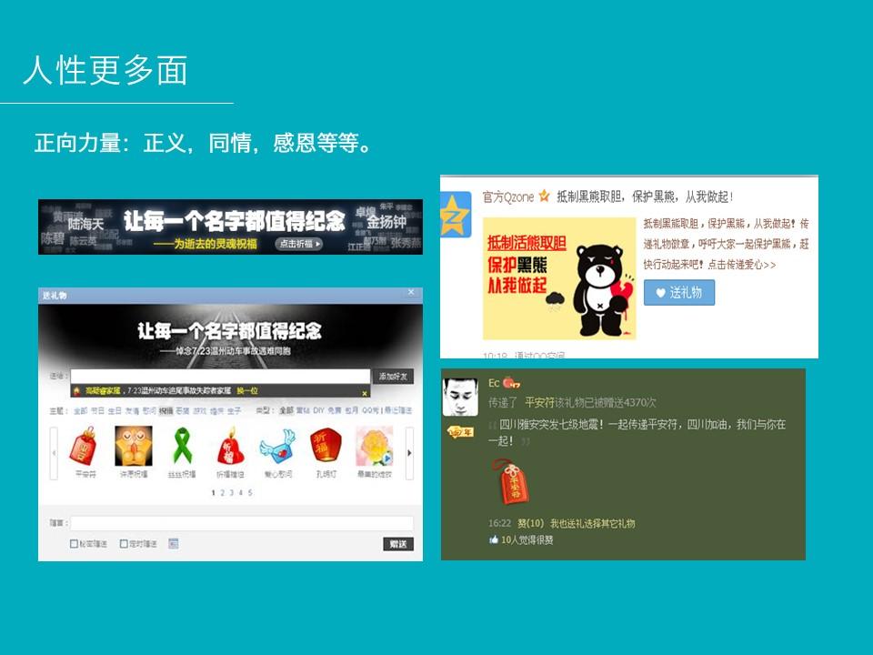 yunying01 (35)