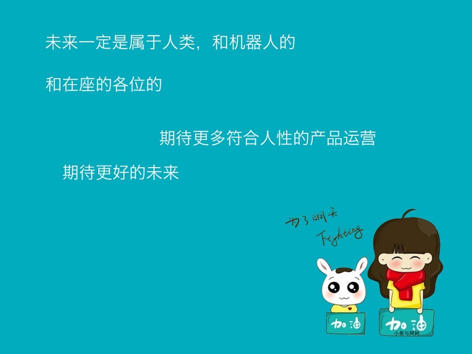 yunying01 (37)